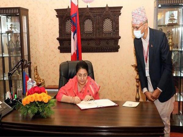 Nepali President Bidhya Devi Bhandari