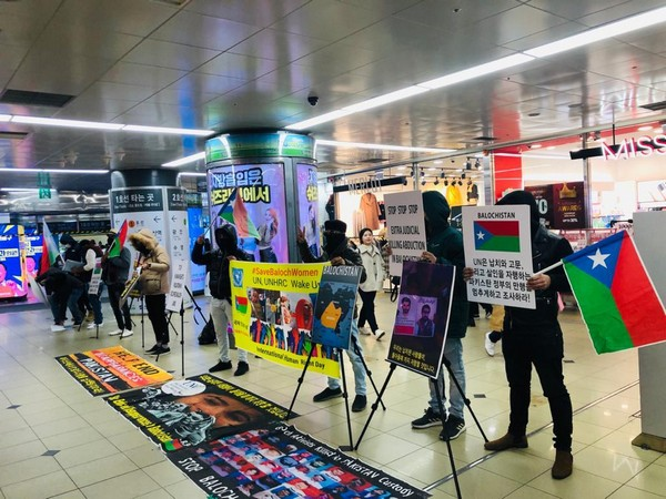 Baloch activists hold protest in Busan, South Korea on Tuesday
