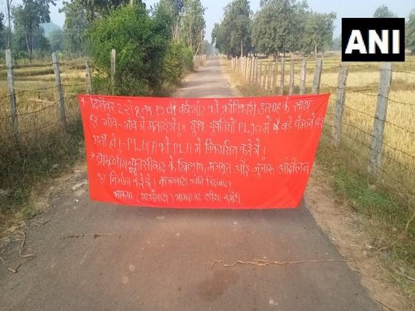 Naxalites put banners at Laheri-Bhamragad road , Gadchiroli, Maharashtra