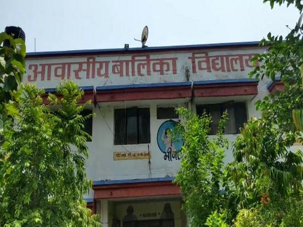 Kasturba Gandhi Awasiya Vidyalaya. Photo/ANI