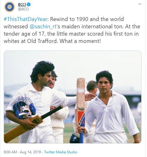August 14 1990 World Witnessed Sachin Tendulkar S