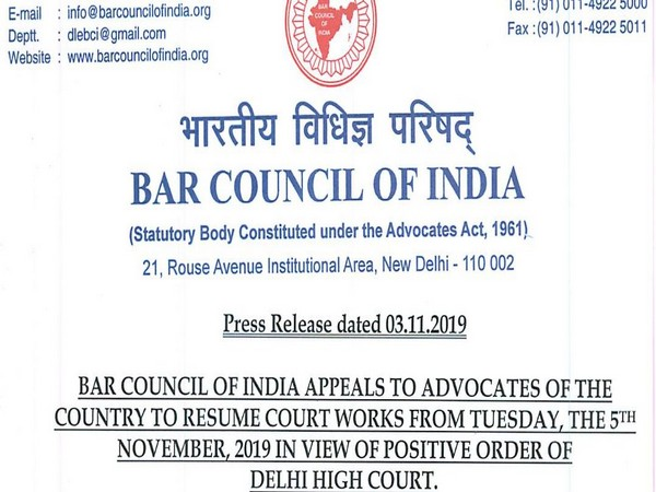 The Bar Council of India has also appealed to the advocates of the country to maintain peace and harmony.