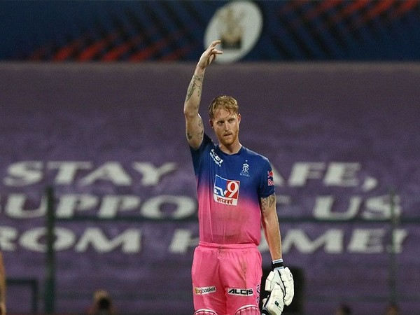 Rajasthan Royals all-rounder Ben Stokes (Photo/ iplt20.com)
