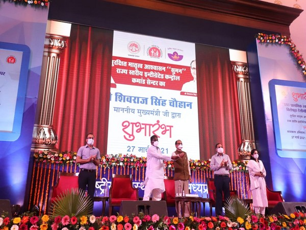 Madhya Pradesh CM Shivraj Singh Chouhan launched State Level Integrated Command and Control Center of the 'Surakshit Matritva Aashwashan' (SUMAN) scheme
