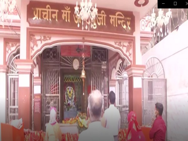 People offering prayer at Ashtbhuja Mata Mandir. (Photo/ANI)