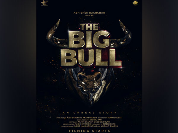 First poster of 'The Big Bull', Image courtesy: Instagram
