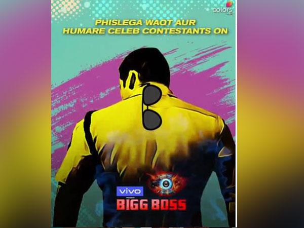 BJP MLA seeks ban on 'Bigg Boss 13', says show is 'spreading vulgarity'