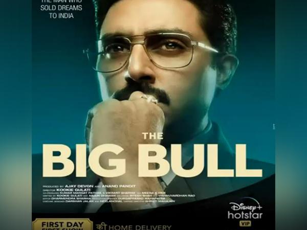 Abhishek Bachchan starrer 'The Big Bull' to be released on OTT