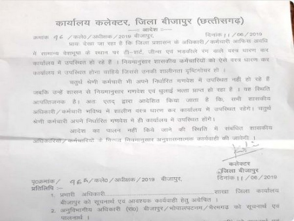 Dress code order copy by Collector of Bijapur district KD Kunjam.