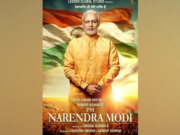 Poster of the Narendra Modi biopic