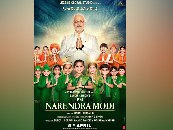 Poster of 'PM Narendra Modi' (Image courtesy: Instagram)