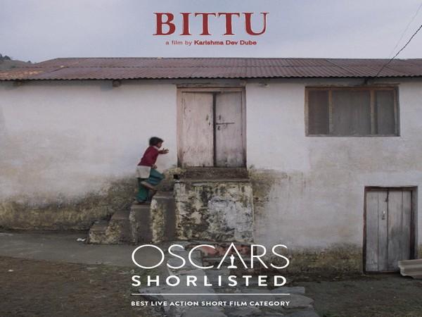 Poster of 'Bittu'