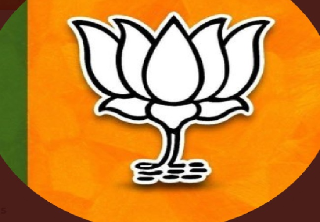 BJP Parliamentary Party meeting to be held on Tuesday