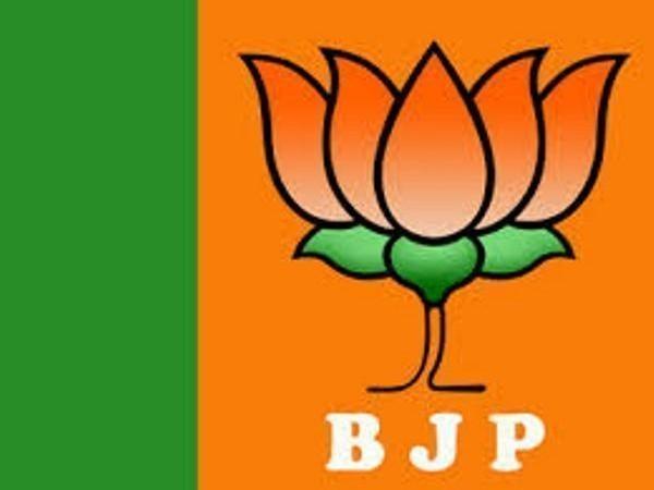 Bharatiya Janata Party (Logo)