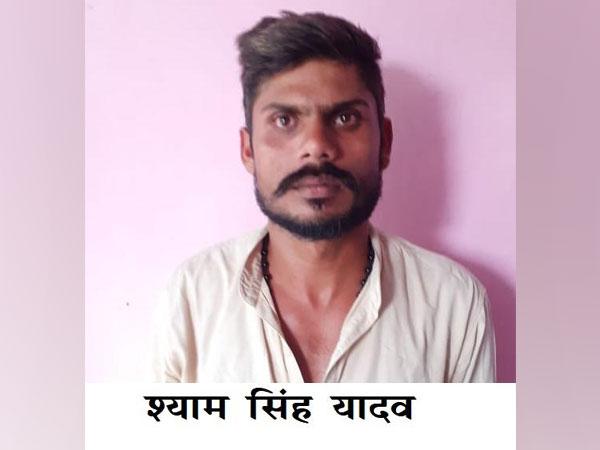 Accused Shyam Singh Yadav (Photo/UP Police)