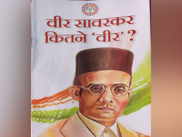 The booklet which was distributed at the camp of Congress Seva Dal.