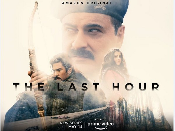 Poster of 'The Last Hour'