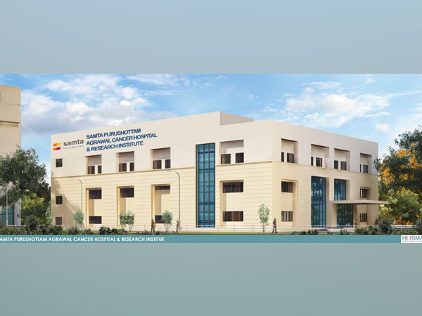 Haryana to get mega Cancer Hospital in Agroha' Maharaja Agrasen Medical College (Photo/ANI)