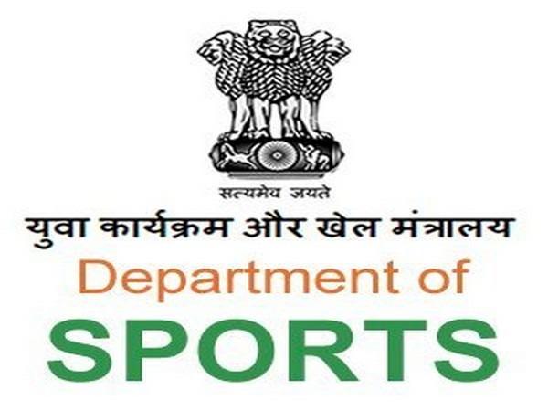 Sports Ministry Logo