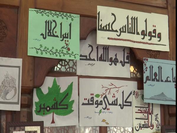 Calligraphy exhibition-cum-workshop organised in Srinagar (Photo/ ANI)
