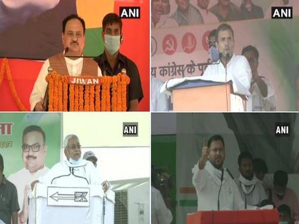 BJP Chief JP Nadda, Congress leader Rahul Gandhi, Bihar Chief Minister Nitesh Kumar, RJD leader Tejashwi Yadav (Clockwise)