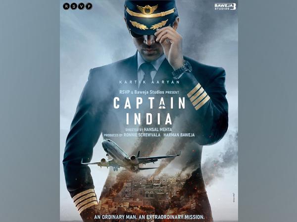 First look poster of 'Captain India' featuring Kartik Aaryan (Image source: Instagram)