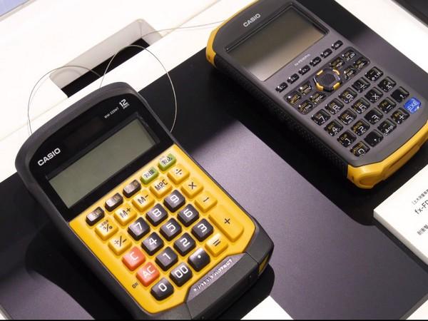 Casio, calculator, mathematics, students, function