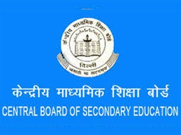 The Central Board of Secondary Education (CBSE)