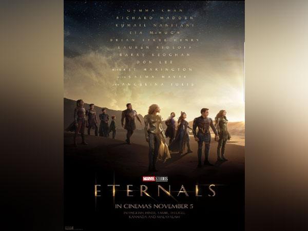 Poster of 'Eternals'
