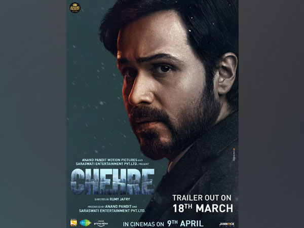 New poster of 'Chehre' featuring Emraan Hashmi (Image source: Instagram)