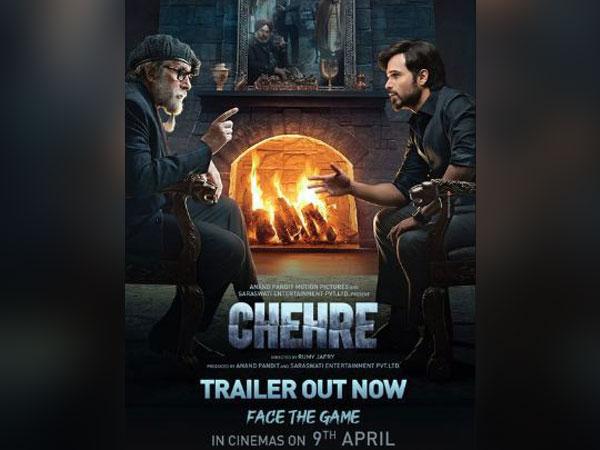 Amitabh Bachchan and Emraan Hashmi in 'Chehre' (Image Source: Instagram)