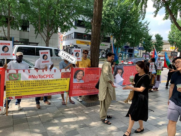 Baloch protesters in Seoul on August 2 (Photo/BNM Twitter)