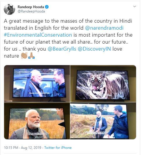 Twitterati go gaga for PM Modi in `Man vs Wild`
