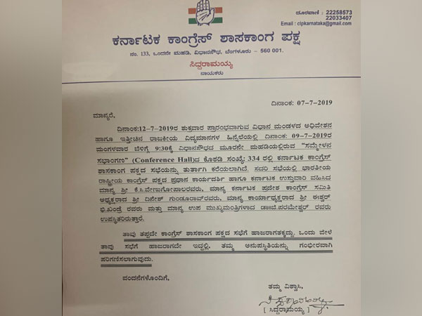 The circular issued by Congress party on Sunday to MLAs to attend the CLP meeting on July 9.