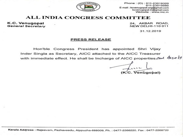Vijay Inder Singla shall be the in-charge of AICC properties.