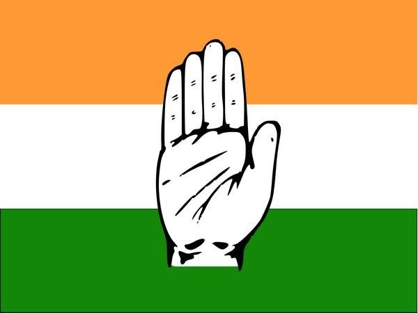 Congress logo (File photo)