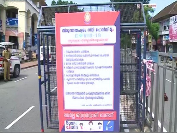 Thiruvananthapuram city police launched a campaign to create awareness about COVID-19 [Photo/ANI]