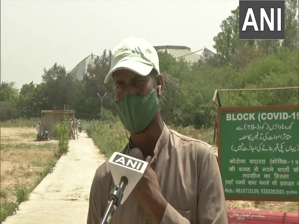 Mohammed Shamim, caretaker of Jadid Qabristan Ahle Islam cremetary speaking to ANI. (Photo/ ANI)