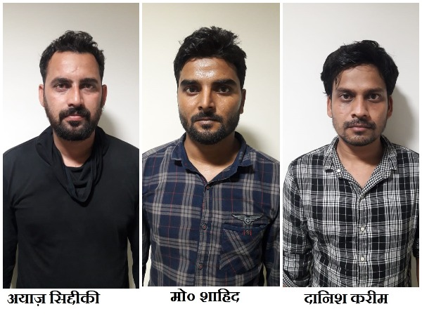 (L to R) Aayaz Siddique, Mohammad Shahid and Danish Karim were arrested by UP ATS for supplying illegal wepaons [Photo/ANI]