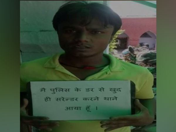 Anil, surrendered before police at Bulandshahr