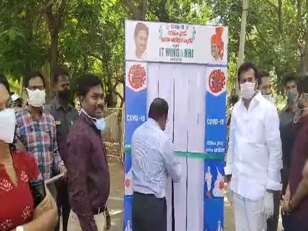 District Collector Gandham Chandrudu inaugurated a Citro Bio Shield Tunnel placed at the Collector's office in Anantapuram. Photo/ANI