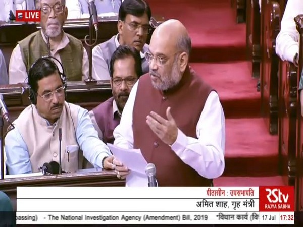 Home Minister Amit Shah in the Rajya Sabha on Thursday. (Source: RS TV)