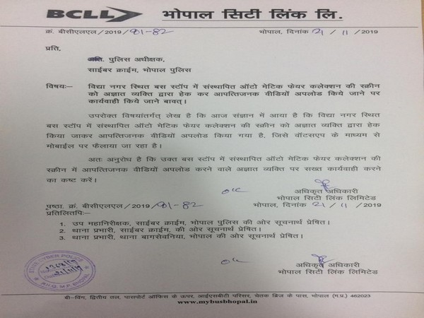 A copy of the complaint filed by BCLL to cyber cell of the city police