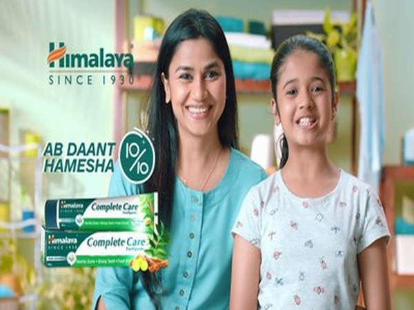 The film features a conversation between two mothers talking about their children's oral hygiene.