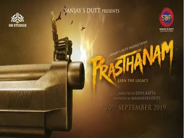 A still from the motion poster of 'Prasthanam,' Image Courtesy: Instagram