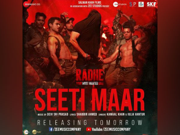Poster of 'Seeti Maar' from 'Radhe'
