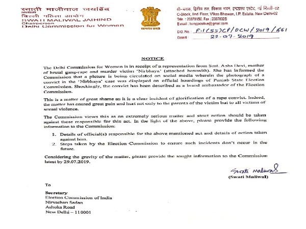 Copy of the DCW notice to Election Commission