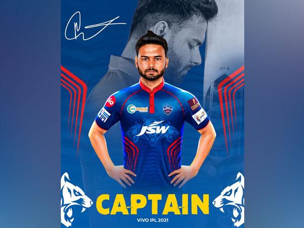Delhi Capitals skipper Rishabh Pant (Photo: Delhi Capitals)
