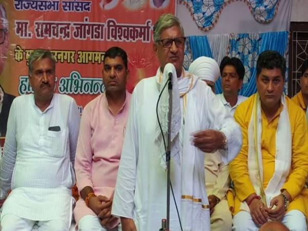 BJP Rajya Sabha MP Ram Chandra Jangra (Photo/ANI)