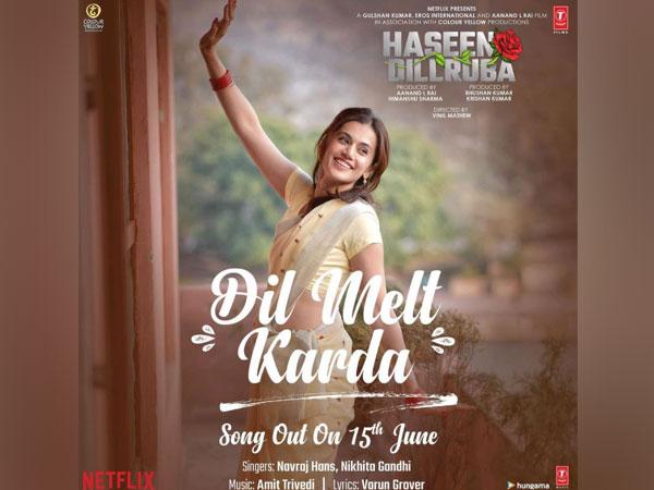 Poster of 'Dil Melt Karda' (Image Source: Instagram)